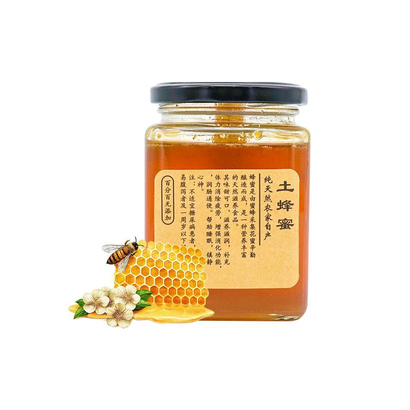 中国土蜂蜜1kg