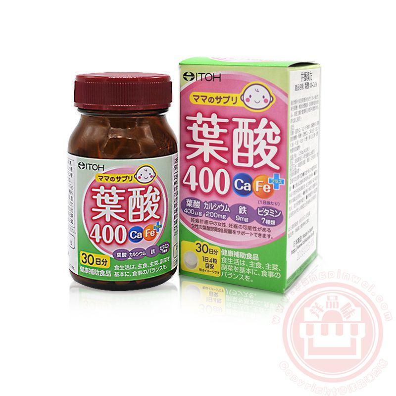 日本 井藤汉方 叶酸400