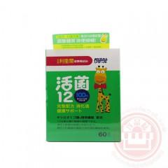 台湾 Risal 小儿利撒尔活菌12 60包