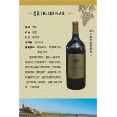 法国巴菲BLACK FLAG1500ml葡萄酒